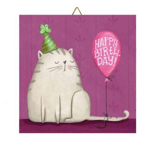 """Καδράκι Γατάκι μπαλόνι """"Happy Birthday"""""""