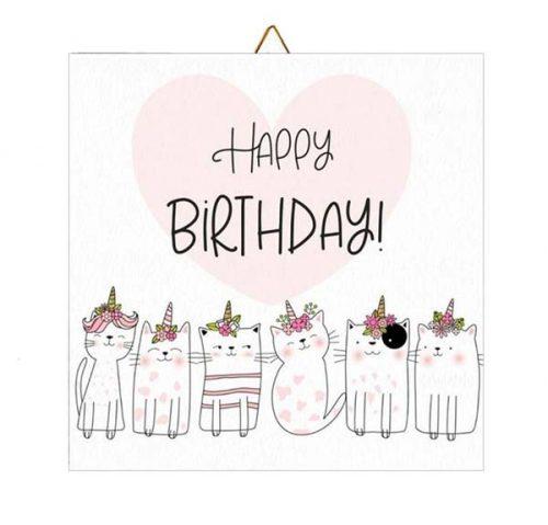 """Καδράκι Γατάκια Μονόκεροι """"Happy Birthday"""""""