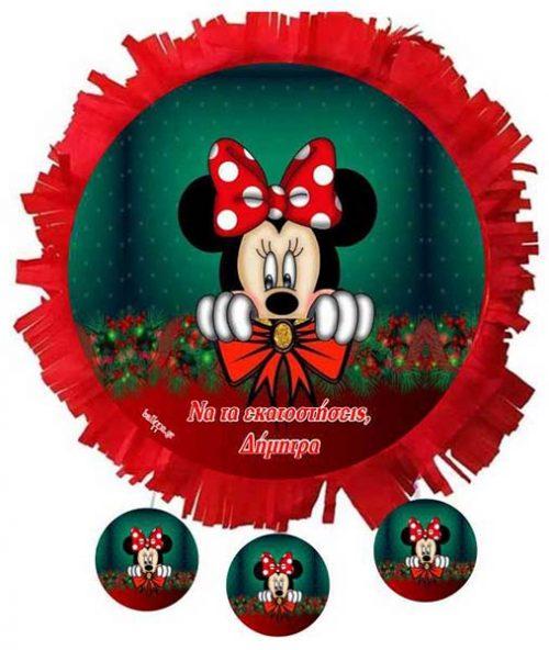 Χειροποίητη Πινιάτα πάρτυ Minnie Mouse κόκκινη