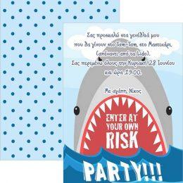θεματικό πάρτυ για αγόρια Shark Attack