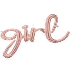 """Μπαλόνι ροζ χρυσό """"Girl"""""""