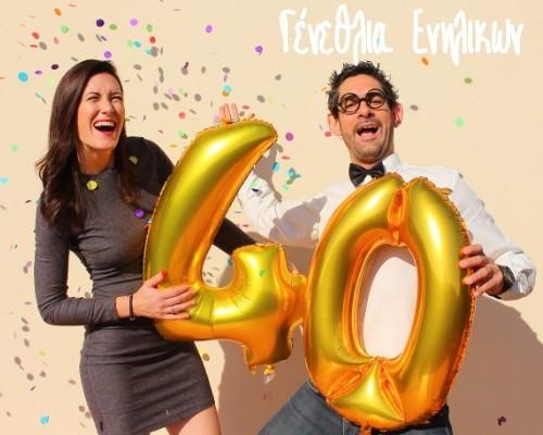 Διακόσμηση πάρτυ με μπαλόνια