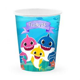 Ποτήρια Baby Shark με όνομα (6 τεμ)
