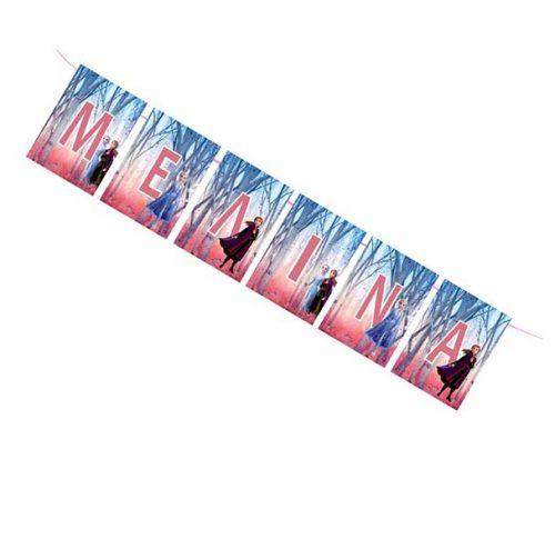 Σημαιάκια Frozen II με όνομα