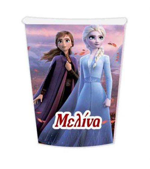Ποτηράκι πάρτι Frozen II