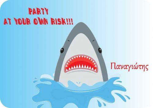 Σουπλά Shark Attack