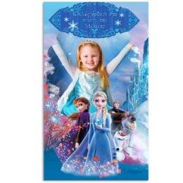 Αφίσα πόρτας με φωτογραφία Frozen