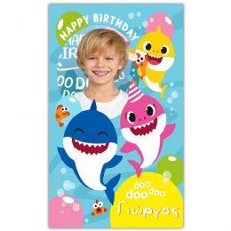 Αφίσα πάρτυ Baby Shark με φωτογραφία