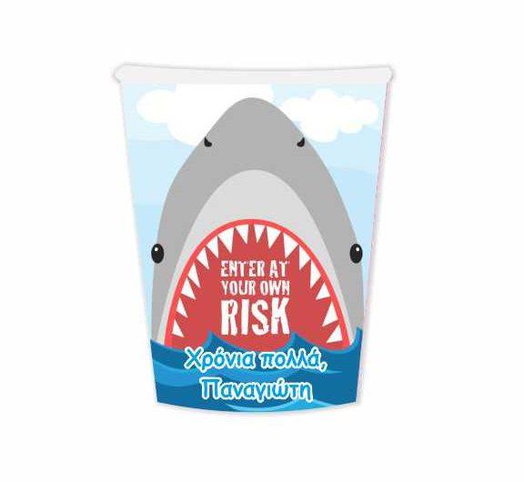 Ποτηράκι Shark Attack