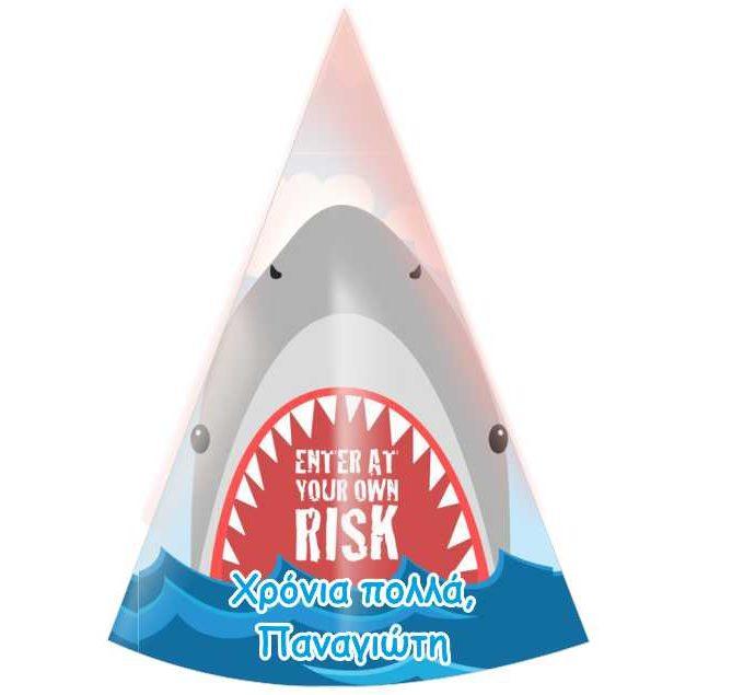 Καπελάκια Baby Shark