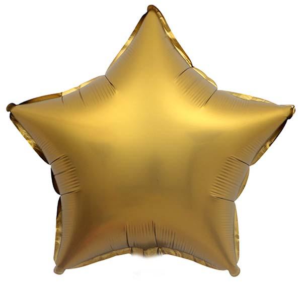 Μπαλόνι chrome χρυσό αστέρι 18″