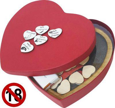 Heart Erotica δώρα βαλεντίνου sexy δώρα ερωτικά παιχνίδια