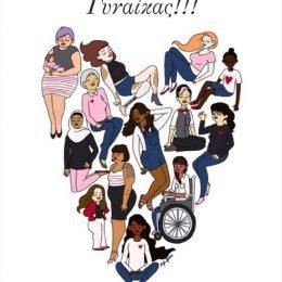 """Κάρτα """"Παγκόσμια Ημέρα Γυναίκας"""""""