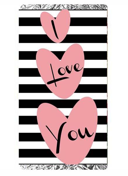 """Σοκολάτα Αγάπης """"I love you"""" ριγέ"""