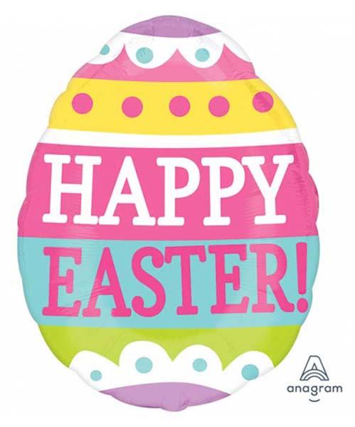 """Μπαλόνι Πασχαλινό αυγό """"Happy Easter"""" 40 εκ"""