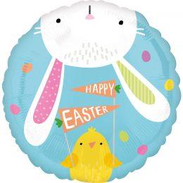 """Μπαλόνι Κουνελάκι """"Happy Easter"""" 46 εκ"""