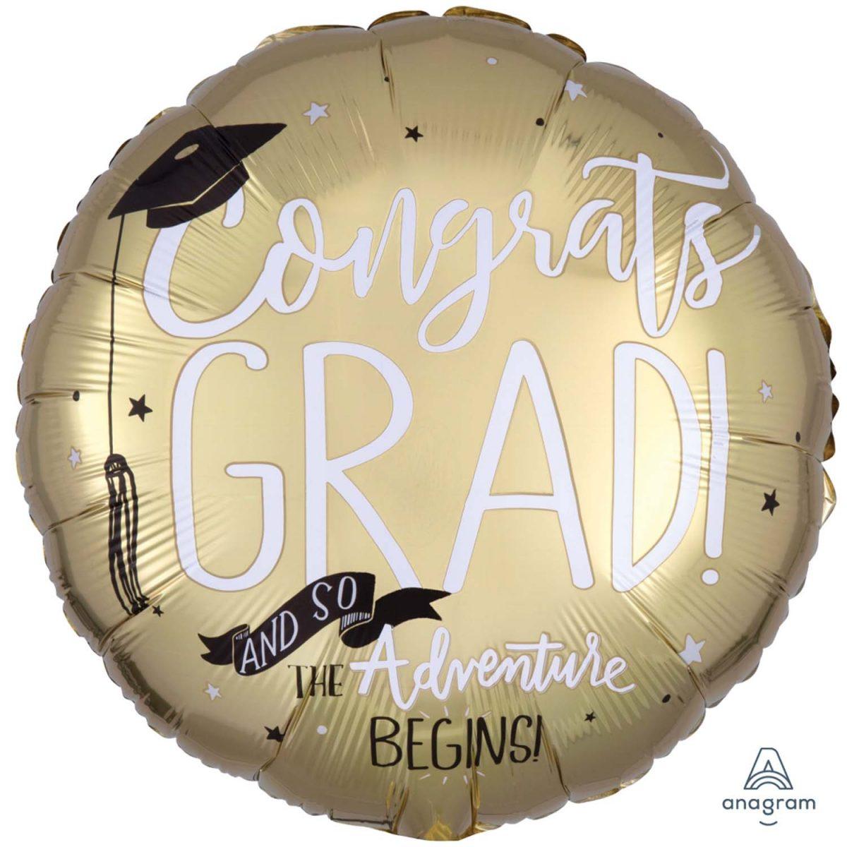 """Μπαλόνι αποφοίτησης """" The adventure begins"""" 45 εκ"""
