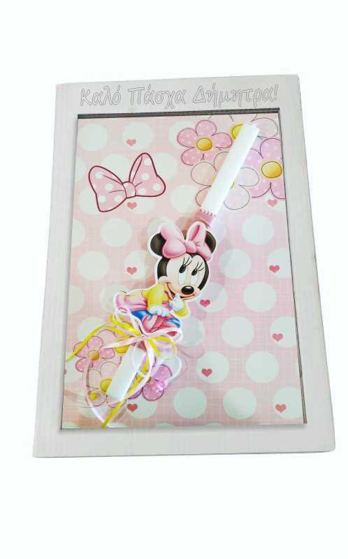 Πασχαλινή Λαμπάδα Πλαίσιο - Baby Minnie