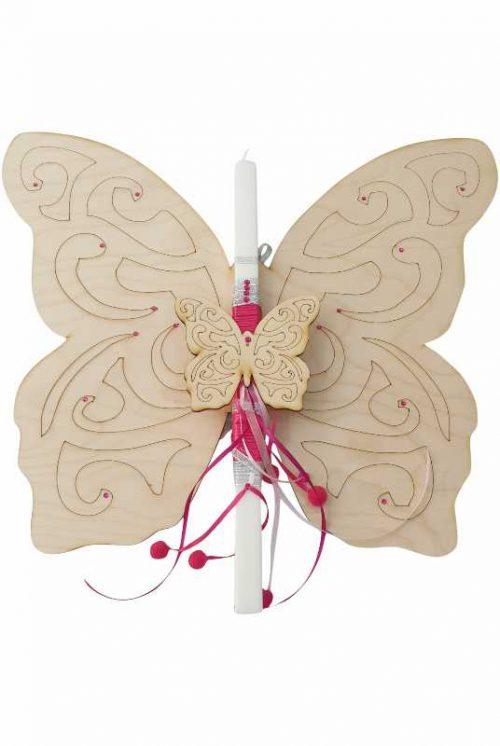 Λαμπάδα Πεταλούδα