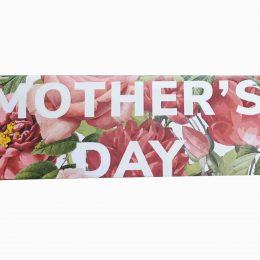 Γίγας σοκολάτα σε χάρτινη κασετίνα Γιορτή της Μητέρας (Σχ.5)