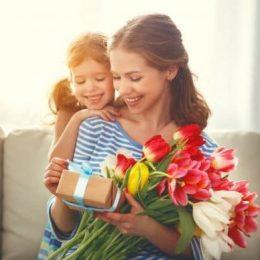 Δώρα Γιορτή Μητέρας