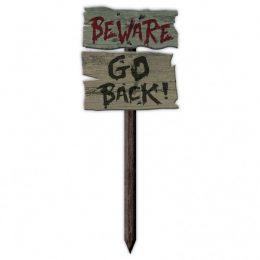 """Ξύλινη πινακίδα κήπου """"Beware Go Back"""""""