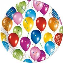 Πιάτα πολύχρωμα μπαλόνια