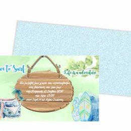 Προσκλητήριο μακρόστενο Tropical με φάκελο (Σχέδιο 2)