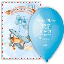 Προσκλητήριο τυπωμένο μπαλόνι Ταξίδια