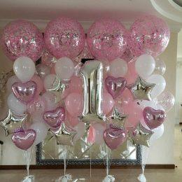 Fantastic 1st Birthday