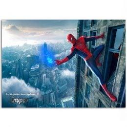 Σουπλά Spiderman