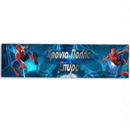 Runner τραπεζιού Spiderman