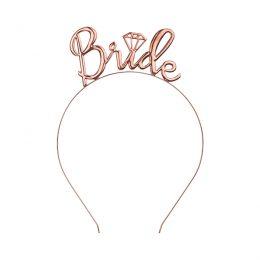 Στέκα Bride