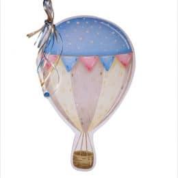Ξύλινο Βιβλίο Ευχών Αερόστατο