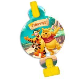 Blowouts Winnie the Pooh
