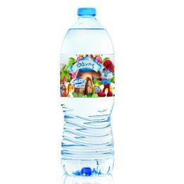 Ετικέτες για μπουκάλια νερού Στρουμφάκια