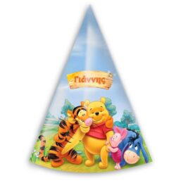 Καπελάκια πάρτυ Winnie the Pooh