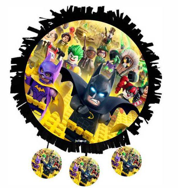 Πινιάτα Lego Batman