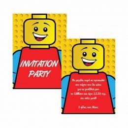Προσκλήσεις Πάρτυ Lego