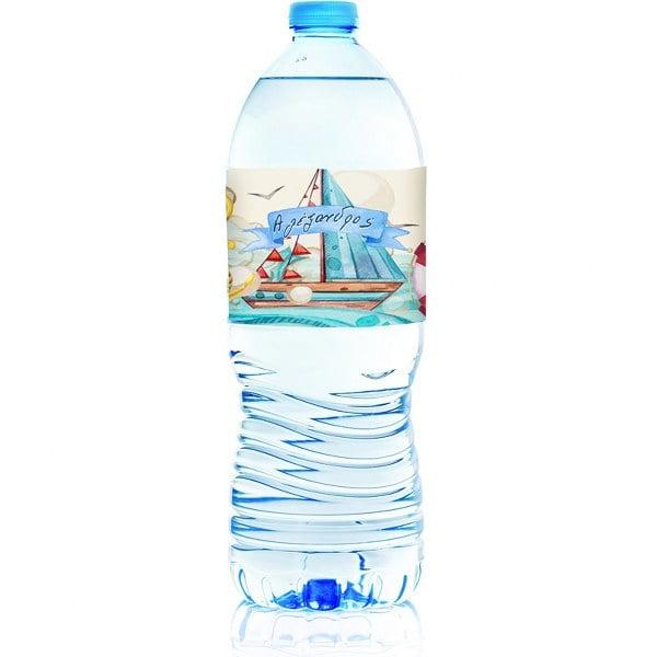 Ετικέτες για μπουκάλια νερού Ναυτικό