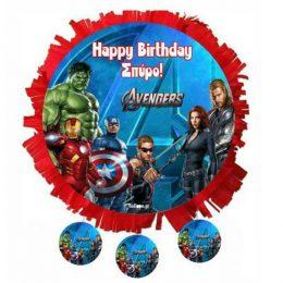 Πινιάτα Avengers