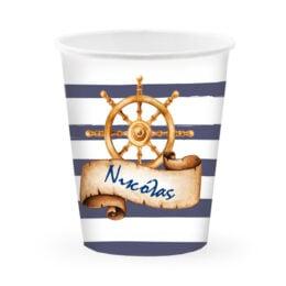 Ποτήρια Ναυτικό με Όνομα