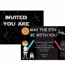 Προσκλητήριο μονόκαρτο Star Wars