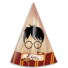 Καπελάκι πάρτυ Harry Potter