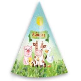 Καπελάκια πάρτυ Ζώα Φάρμας (6 τεμ)