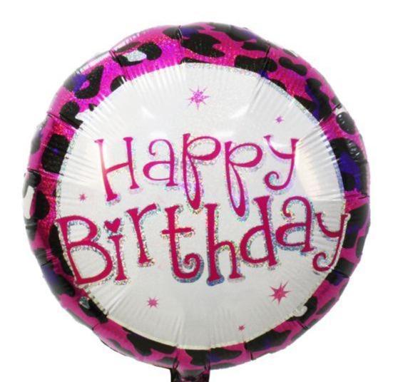 Μπαλόνι happy birthday φούξια animal print