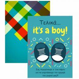 Προσκλητήριο Baby Shower It's a Boy