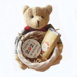 Χριστουγεννιάτικο Μπρελόκ Κραγιόν σε καλαθάκι Αρκουδάκι