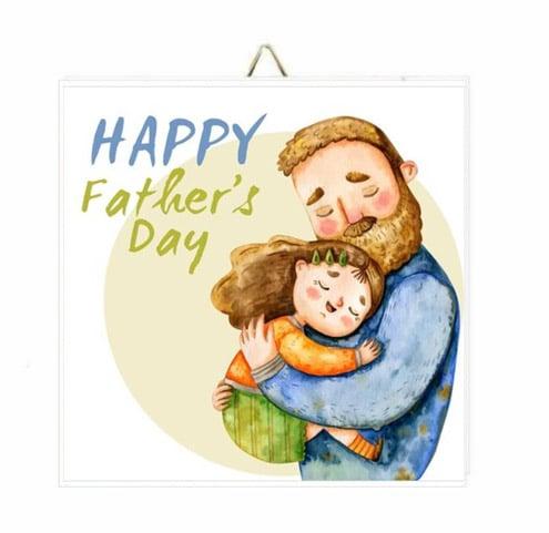Καδράκι Happy Father's Day