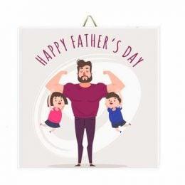Καδράκι Γιορτή του Πατέρα
